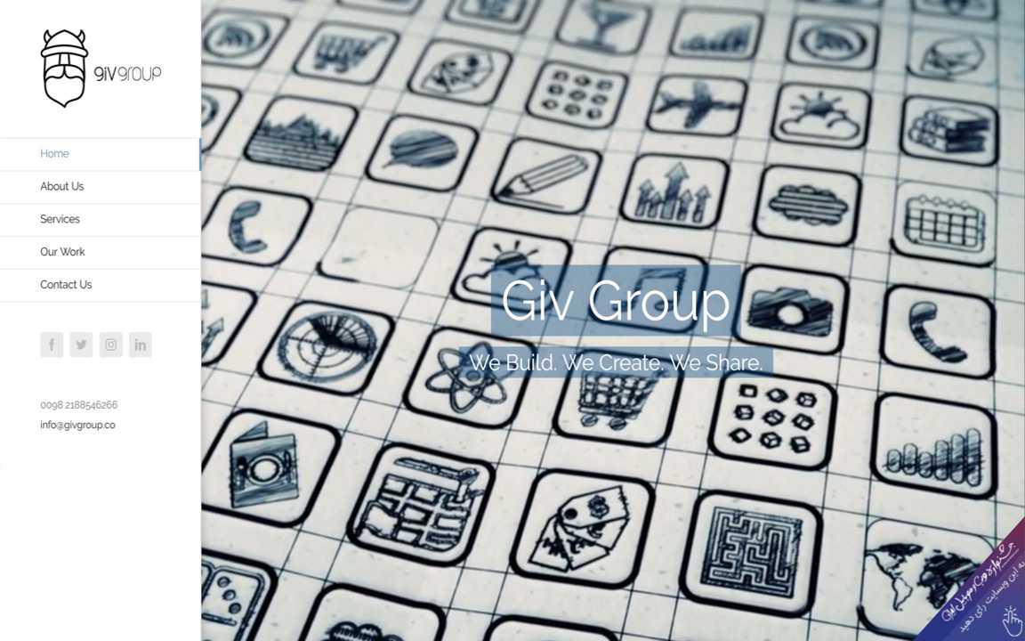 وب سایت Givgroup گروه نرم افزاری گیو