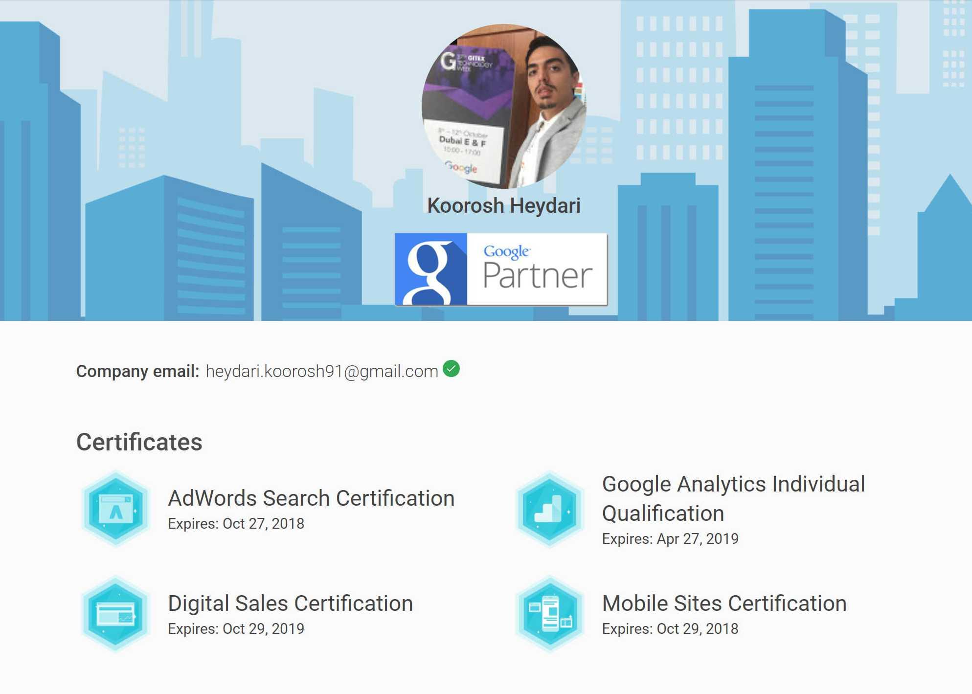 پروفایل آکادمی تبلیغات گوگل