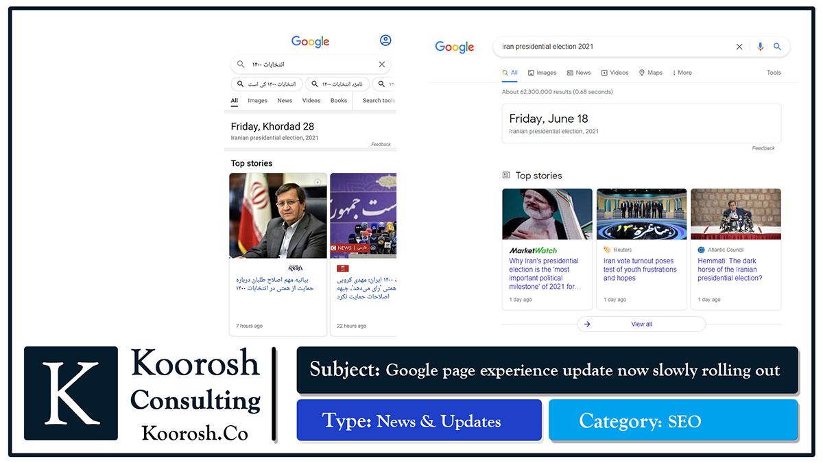 نمونه استوری های اخبار و مقالات در نتایج جستجوی گوگل
